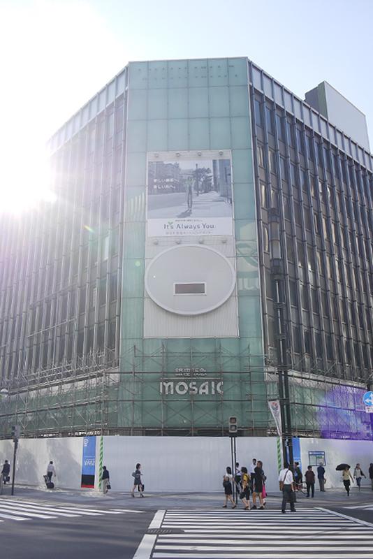 モザイク阪急