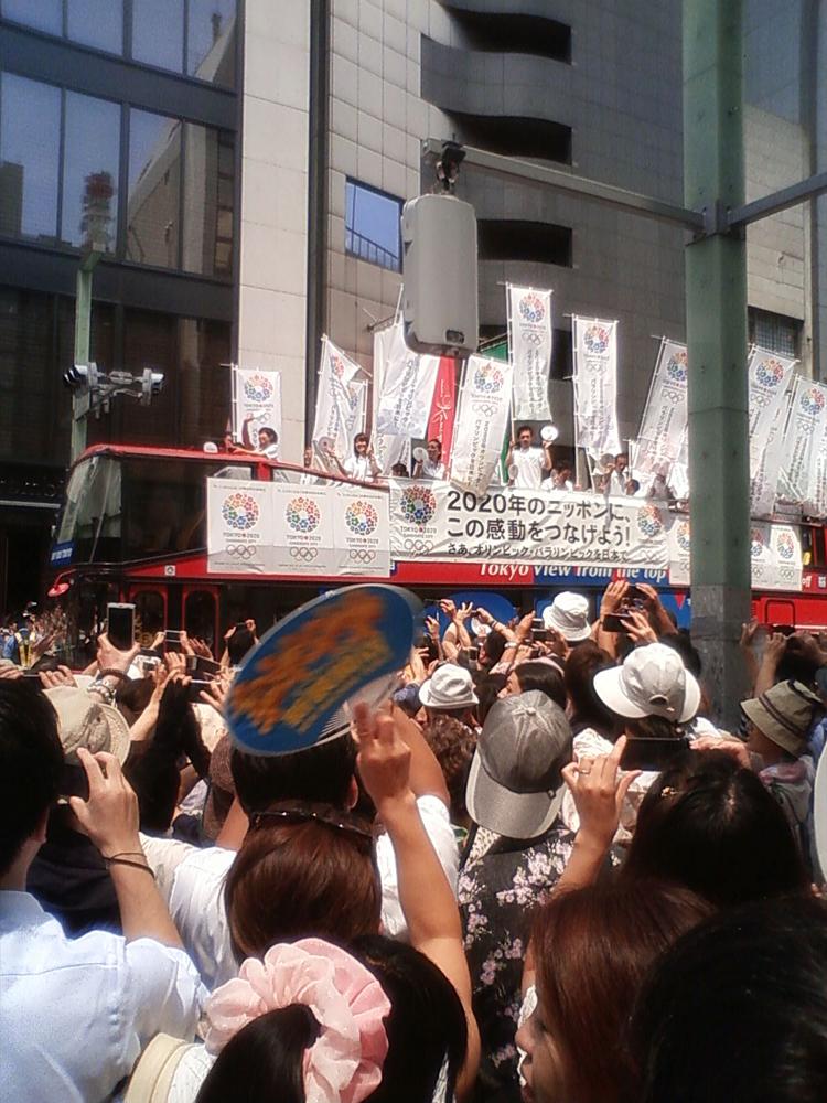 オリンピックパレード