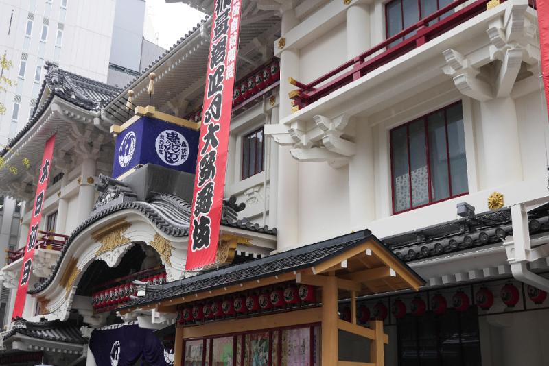新歌舞伎座 地下1階
