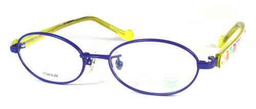 青いメガネ