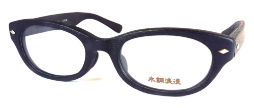 黒い木調メガネ