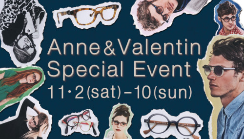 Anne & Valentin Special Event