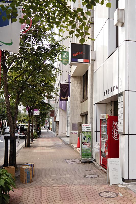 銀座伊藤ビルの2階