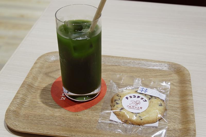 青汁蜂蜜ジンジャー(アップル)