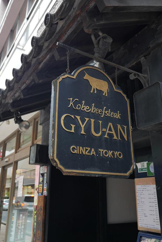gyuan7