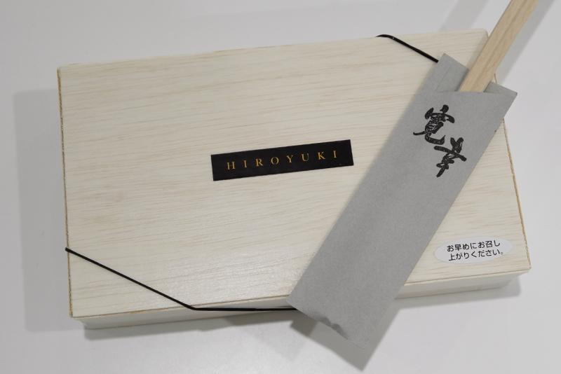赤まぶし(照り焼き風) 花山椒弁当