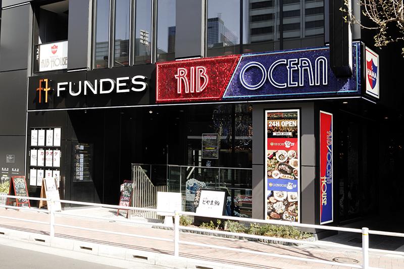 「FUNDES銀座」の3階