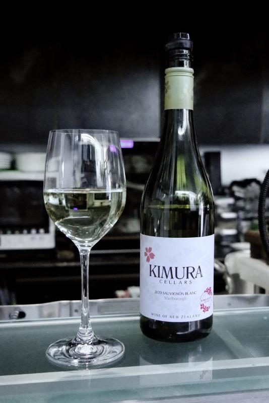 キムラ セラーズ/ソーヴィニヨン・ブラン2020