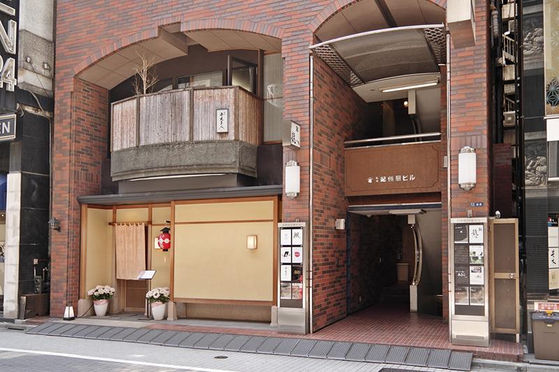 石井紀州屋ビルの4階