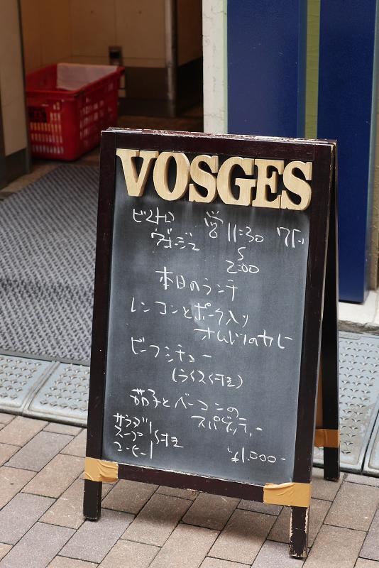 vosge6